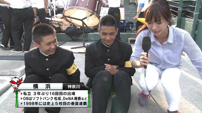 速水里彩 高校野球~甲子園 3