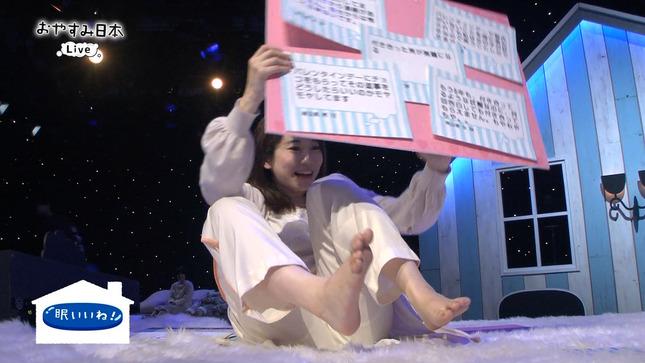 橋詰彩季 おやすみ日本 12