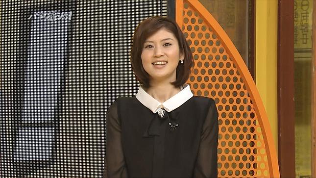 鈴江奈々バンキシャ! 黒スト キャプチャー画像 05