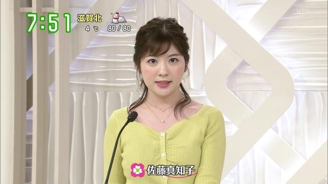 佐藤真知子 ズームイン!!サタデー  キユーピー3分クッキング 11