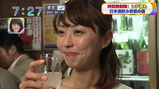 小塚舞子 おはよう朝日です 13