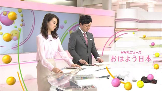 森花子 和久田麻由子 おはよう日本 2