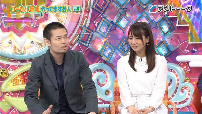 広瀬麻知子 アメトーーク! 8