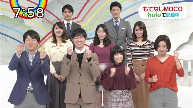 熊谷江里子 團遥香 ZIP! 11