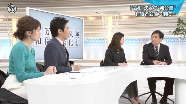 宇内梨沙 News23 ラストキス~最後にキスするデート 4
