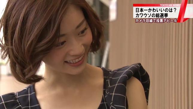 牧野結美 TOKYO MX NEWS 4