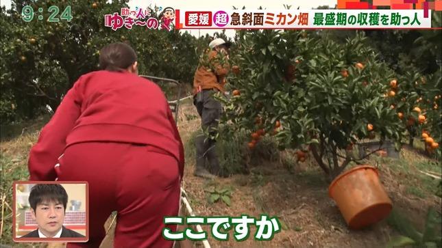 山本雪乃 モーニングショー 7