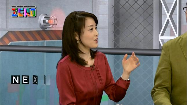 江崎史恵 サイエンスZERO 06