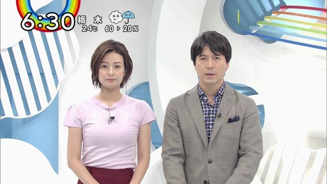 宮崎瑠依 徳島えりか ZIP! 5