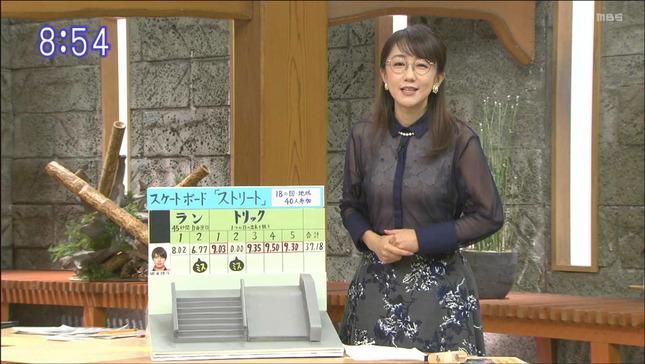 唐橋ユミ サンデーモーニング 7