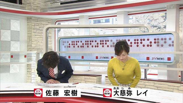 大慈弥レイ どさんこワイド すすめ!みらい戦隊!! 8