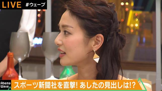 本間智恵 Abema Wave 松原江里佳 ANNニュース 20