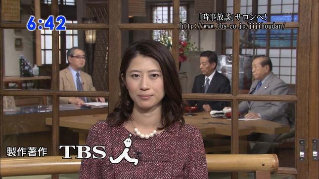 岡村仁美 時事放談 10