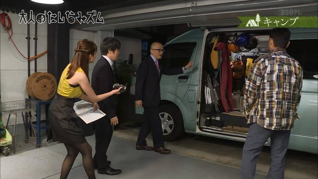 加藤多佳子 大人のたしなみズム 10