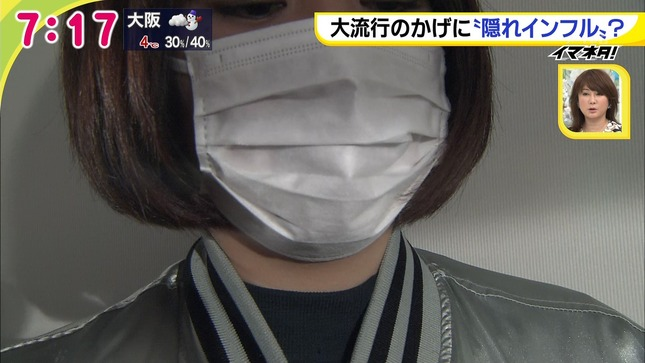 望木聡子 ザキとロバ ドデスカ! 4