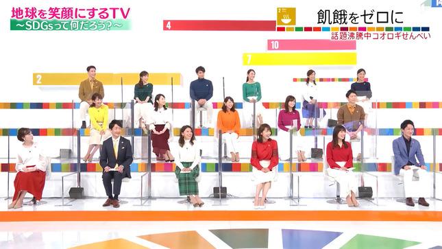 地球を笑顔にするTV 日比麻音子 宇賀神メグ 田村真子 2