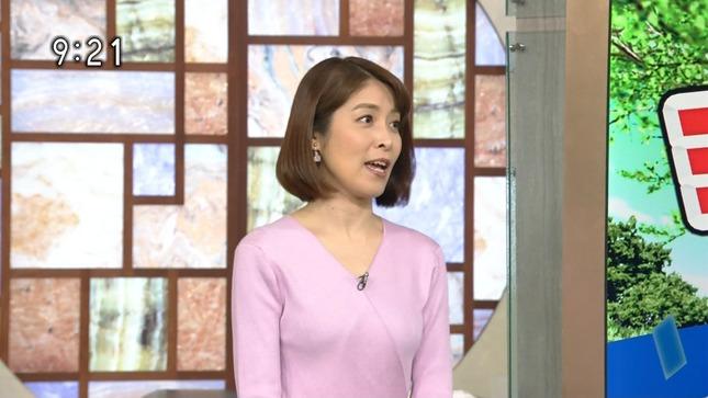 鎌倉千秋 週刊まるわかりニュース コロナ危機 未来の選択 4