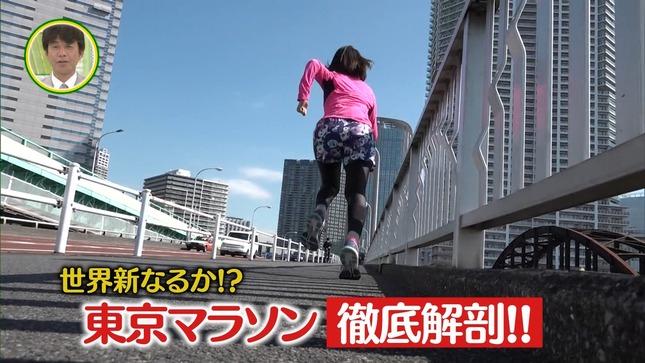 秋元玲奈 追跡LIVE!SPORTSウォッチャー 11