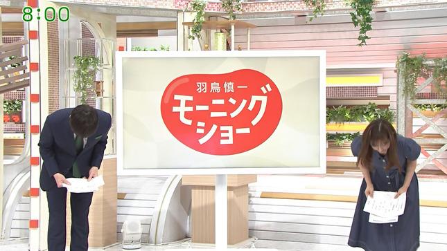 斎藤ちはる モーニングショー 9