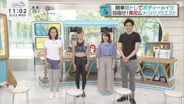 尾崎里紗 後藤晴菜 バゲット 4