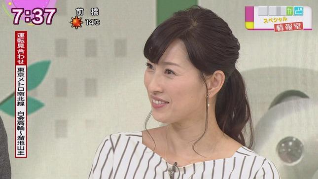 小郷知子 おはよう日本 第68回NHK紅白歌合戦 9