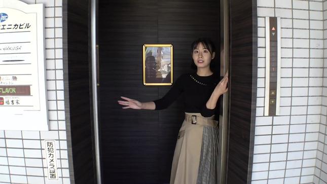 望木聡子 BomberE 望木アナアーティスト化計画 13