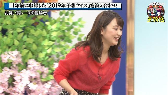 枡田絵理奈 クイズ☆正解は一年後 2019 11