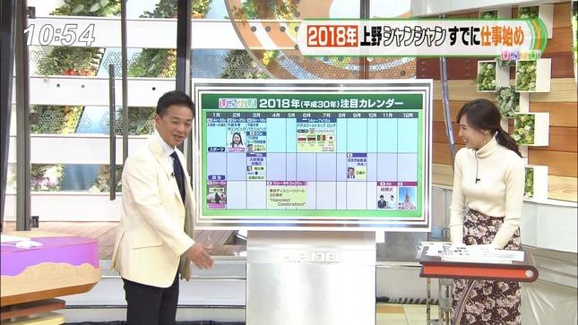 笹川友里 ひるおび! ドリーム東西ネタ合戦 1