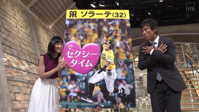 竹内由恵 報道ステーション 10