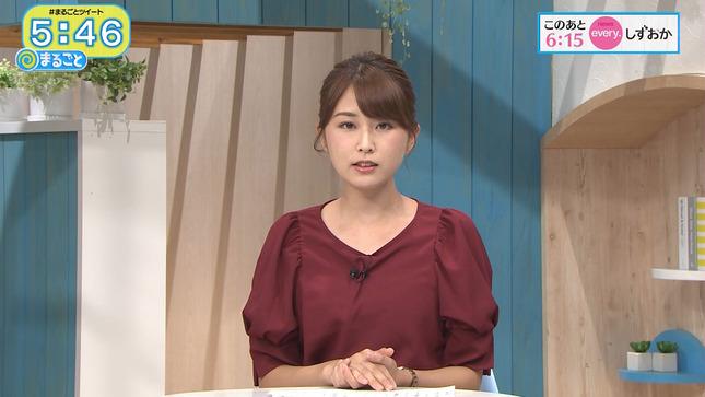 垣内麻里亜 news everyしずおか 2