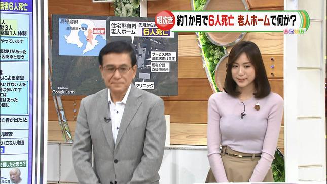 笹川友里 ひるおび! 10