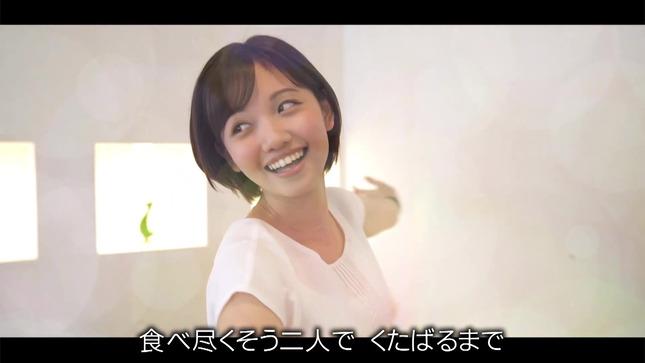 テレビ東京アナウンサーBAND 19