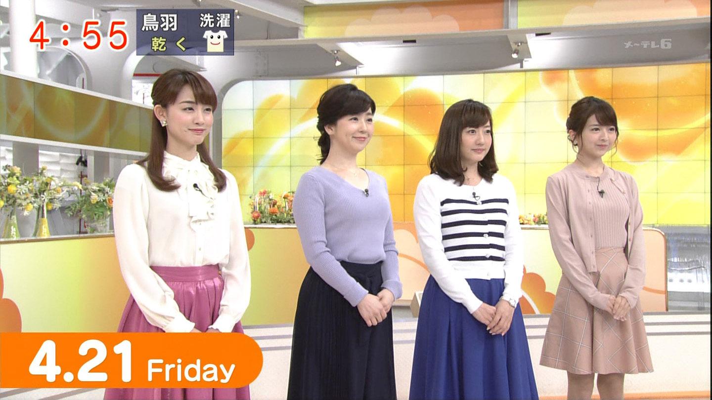 松尾由美子、新井恵理那、島本真衣、福田成美 ニット乳
