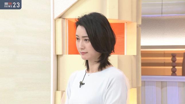 小川彩佳 news23 2