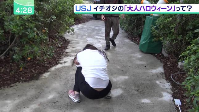 辻沙穂里 ミント! 5