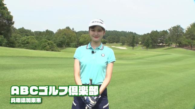 増田紗織 ABCスポーツチャンネル 1