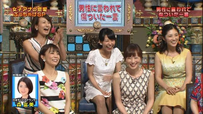 岩本乃蒼 杉野真実 さんま御殿3時間SP女子アナ軍団の逆襲! 09