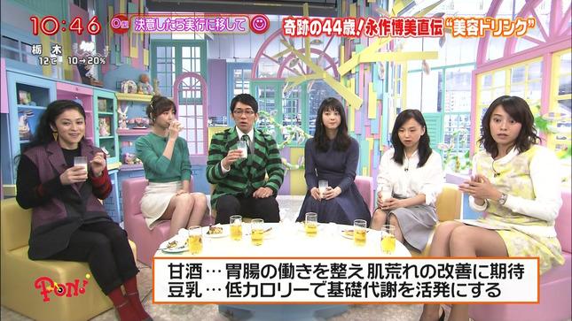 上田まりえ PON! 09