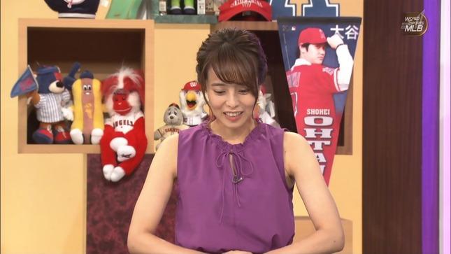 上田まりえ ワールドスポーツMLB 5時に夢中! 5