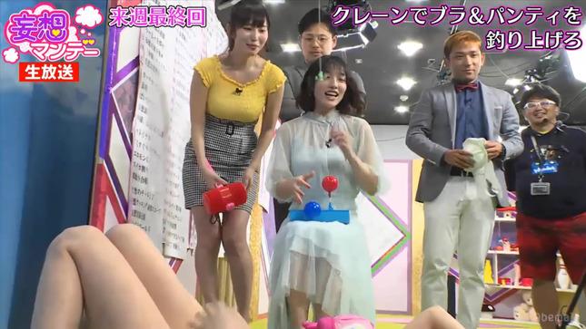 塩地美澄 妄想マンデー 24