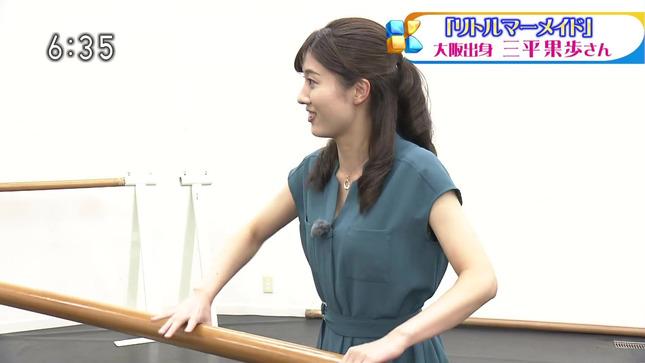 石橋亜紗 ニュースほっと関西 17