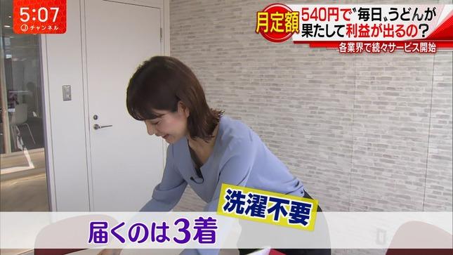 桝田沙也香 スーパーJチャンネル 5
