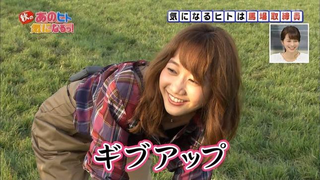 高田秋キャスターと高見侑里アナ BSイレブン競馬中継 うまナビ!イレブン