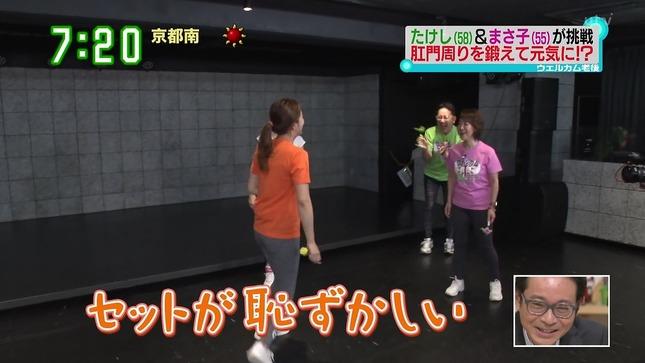 武田訓佳 す・またん! 6