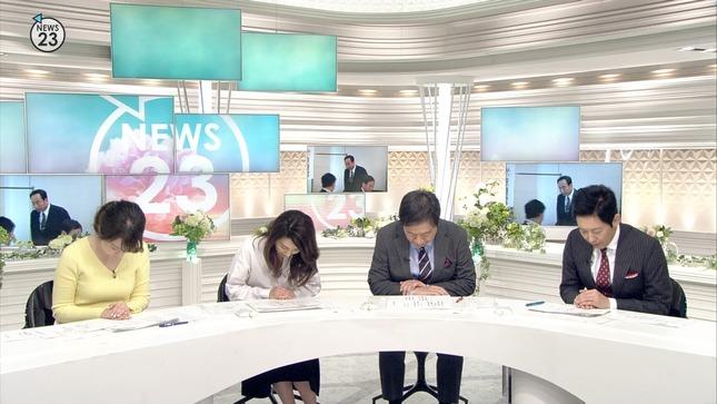 皆川玲奈 宇内梨沙 News23 9