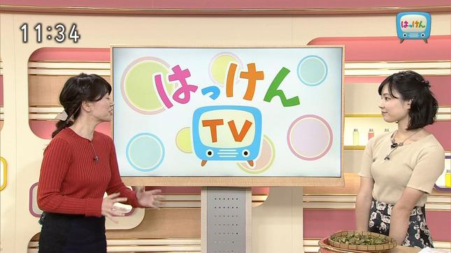 馬見塚琴音 はっけんTV 5