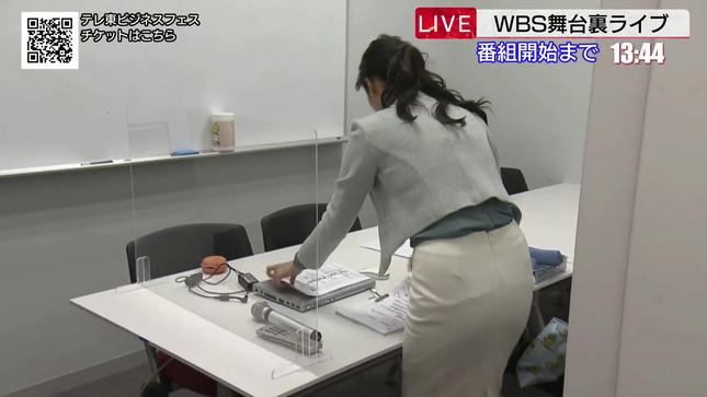 大江麻理子 特別企画!WBS舞台裏ライブ 11