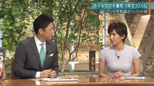 徳永有美 報道ステーション 8