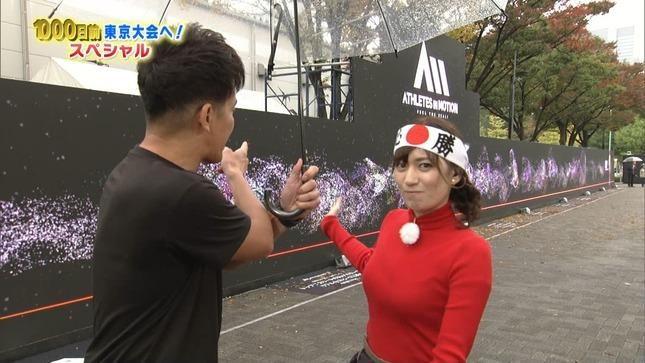 平原沖恵 1000日前 東京大会へ! スペシャル 5