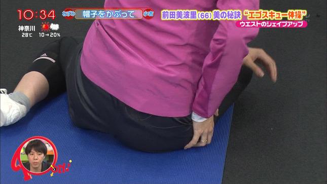 上田まりえ PON! 笑ってコラえて! 11